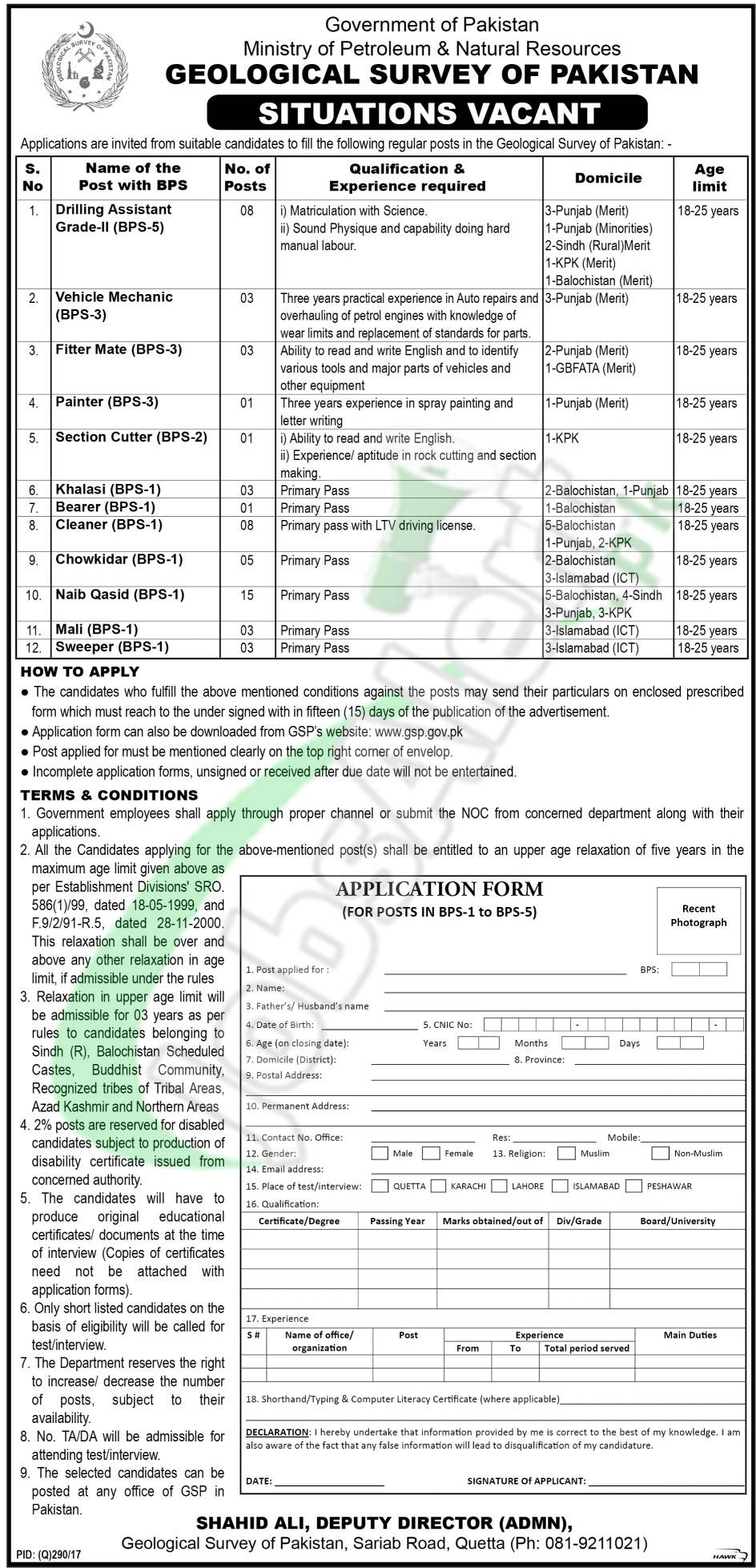 Geological Survey of Pakistan Jobs