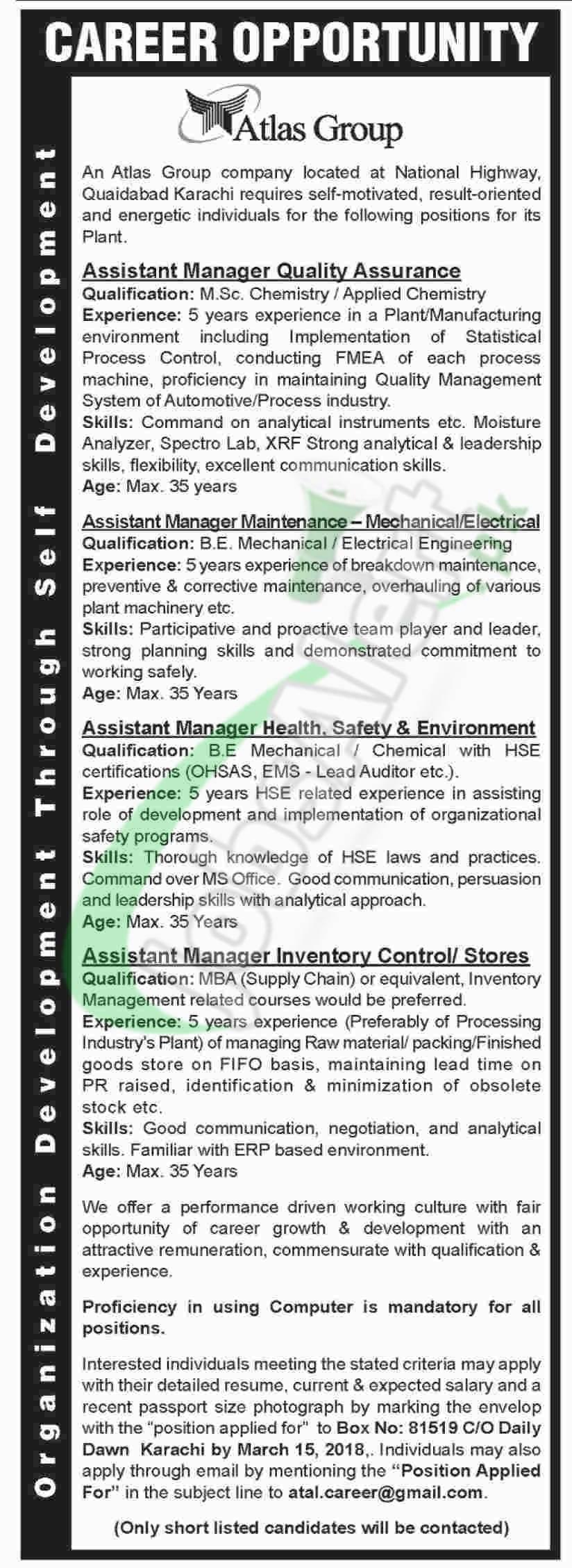 Atlas Group Pakistan Jobs