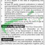 BBS Uni of Technology and Skills Development