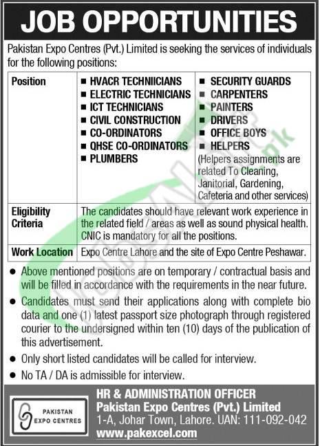 Expo Center Jobs