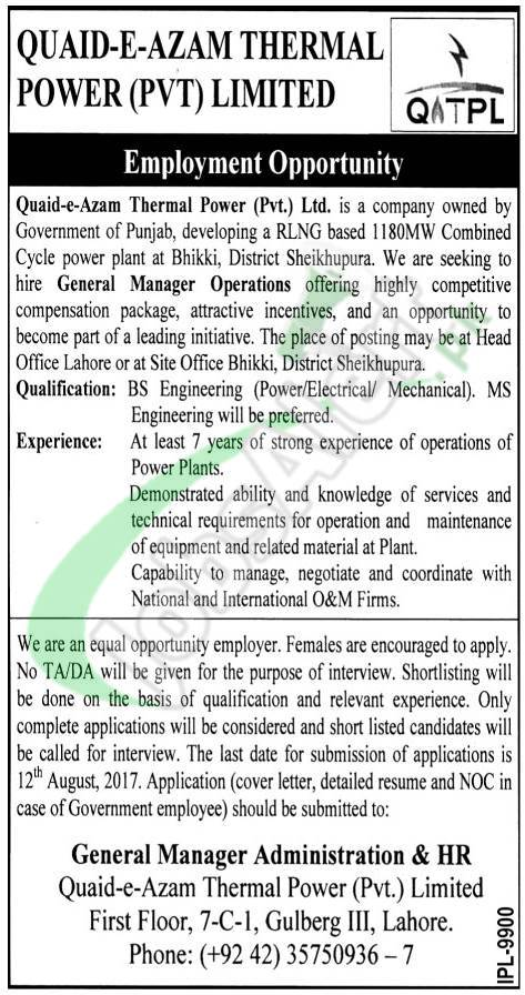 Quaid e Azam Thermal Power Private Limited Jobs