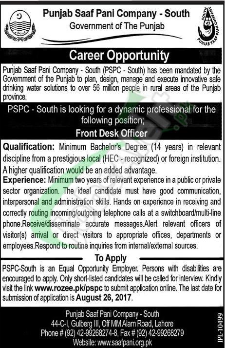 PSPC Jobs