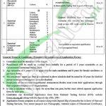 Punjab Bureau of Statistics Jobs