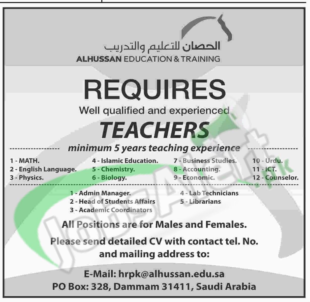 Al Hussan Education and Training