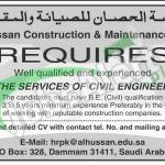 Al Hussan Construction and Maintenance Corp