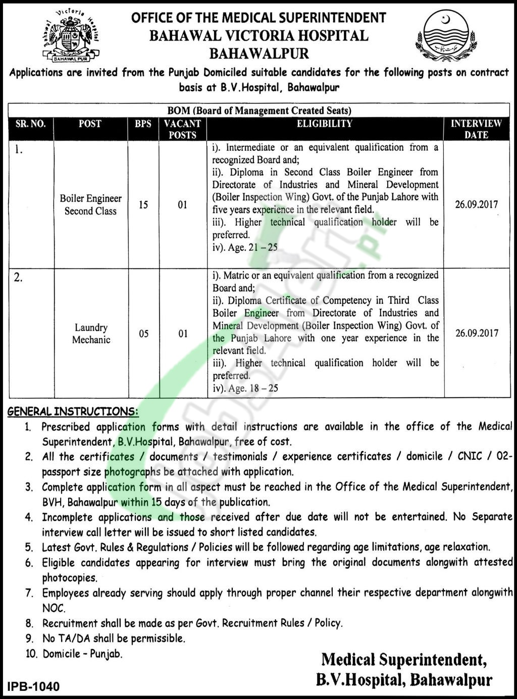 BVH Hospital Bahawalpur Jobs