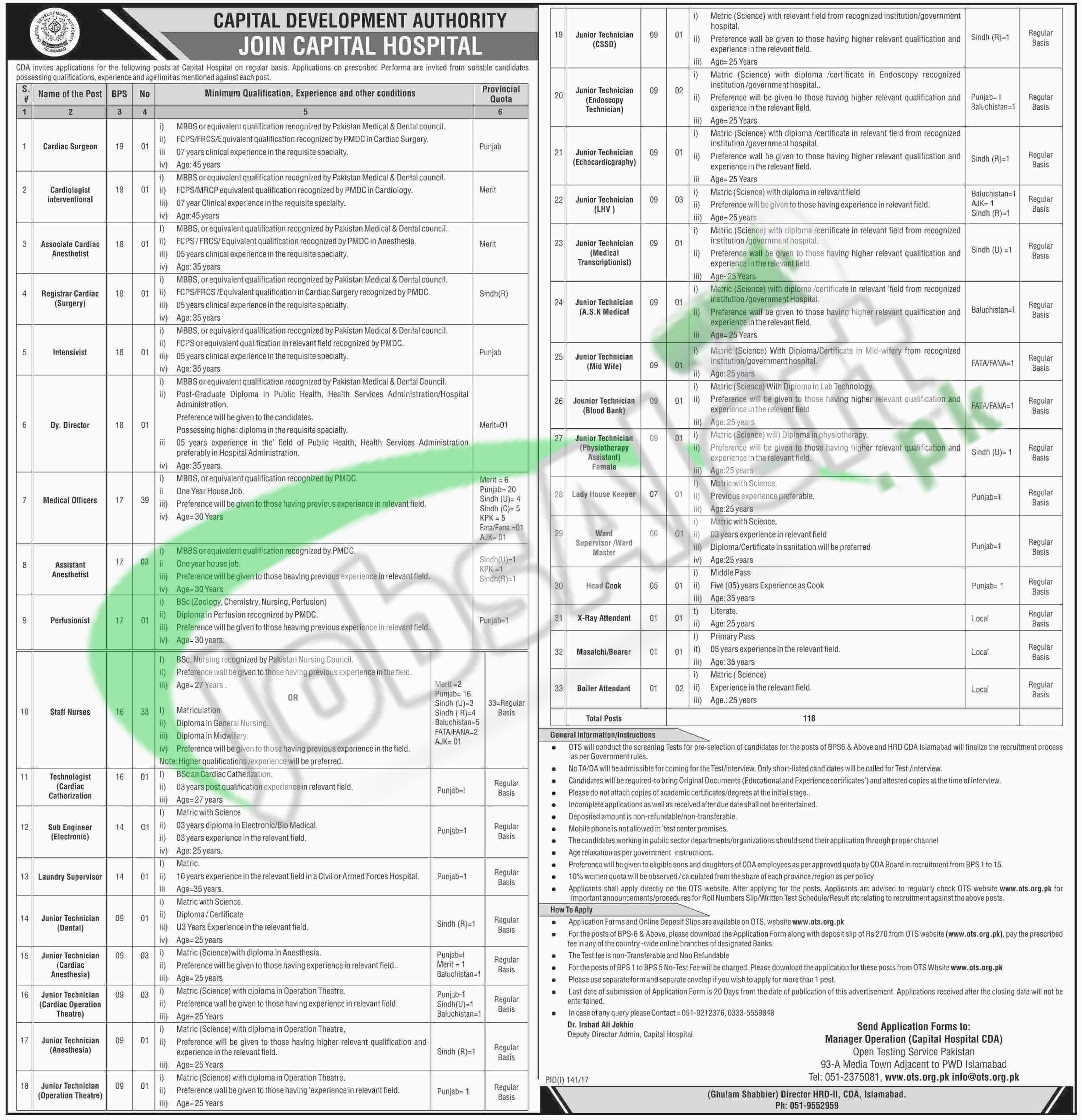 Jobs in Capital Development Authority 2017 OTS Test & Sample Paper ...