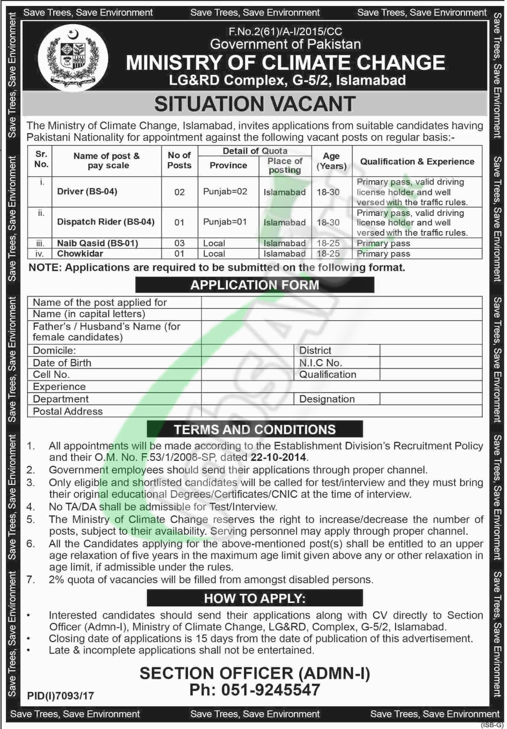 Ministry of Climate Change Islamabad Jobs