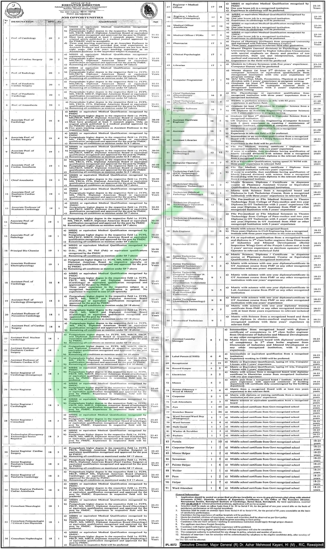 RIC Rawalpindi Jobs