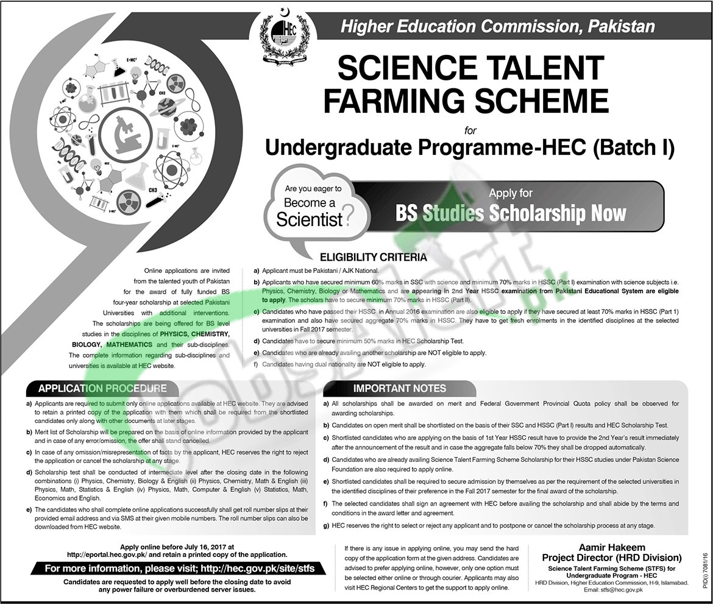 Science Talent Farming Scheme