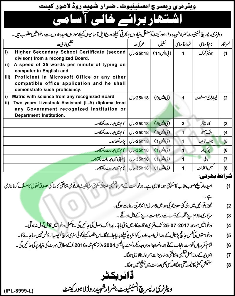 LHR-Jobs-1 Veterinary Doctor Application Form on basic sign in sheet form, sandwich shop order form, medical consent form, medical history form, dog rescue agreement form,