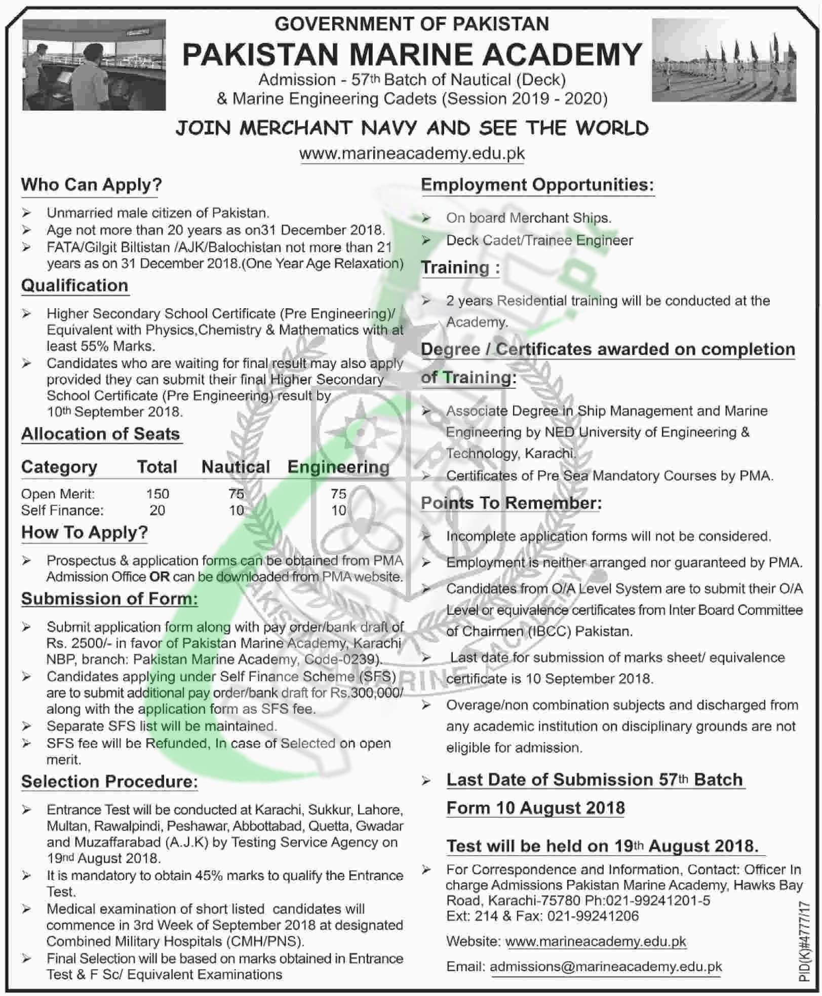 Pakistan Marine Academy Admission 2018