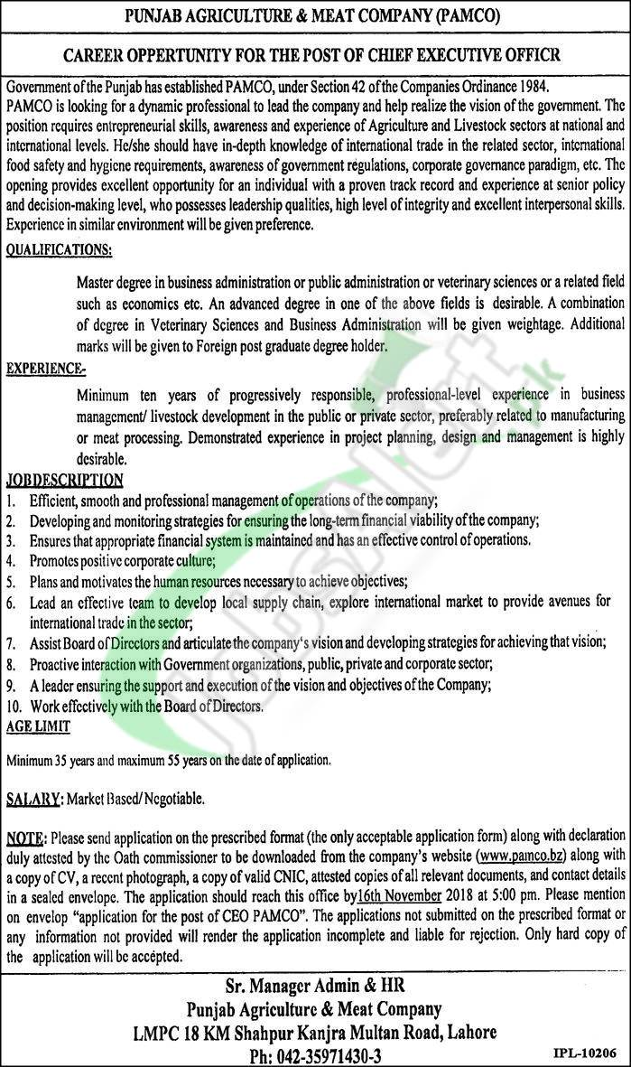 Punjab Agriculture and Meat Company Jobs