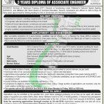 Suparco Apprenticeship Scheme 2018