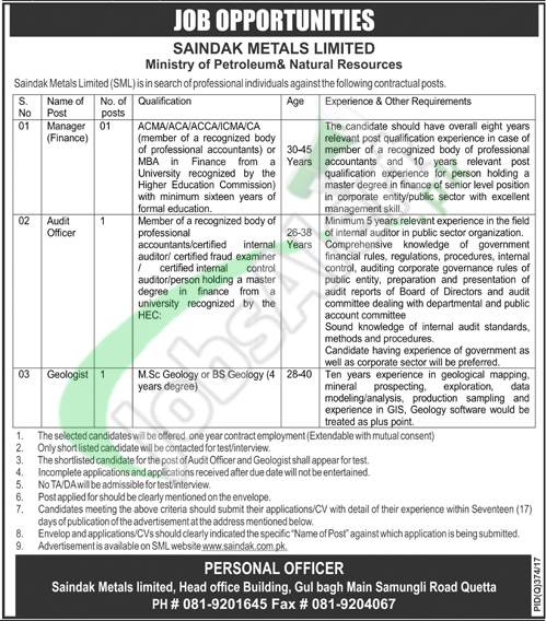 SAINDAK Metals Limited Jobs
