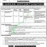 Cattle Market Management Company Sargodha Jobs