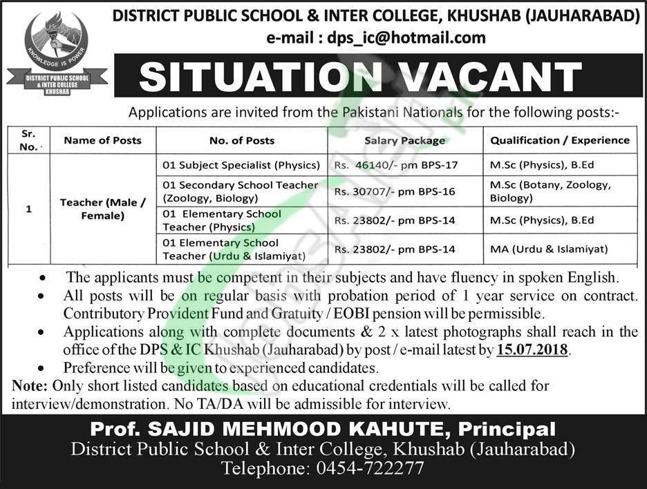 DPS Khushab Jobs