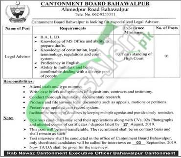 Cantonment Board Bahawalpur
