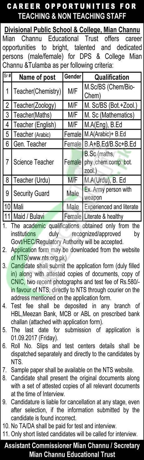 Divisional Public School And College Mian Channu Jobs 2017 Dps