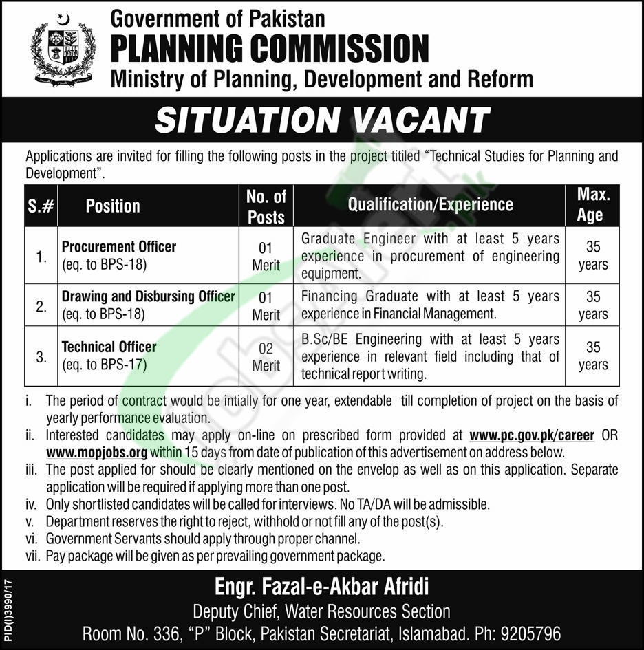 Government Jobs in Islamabad 2018