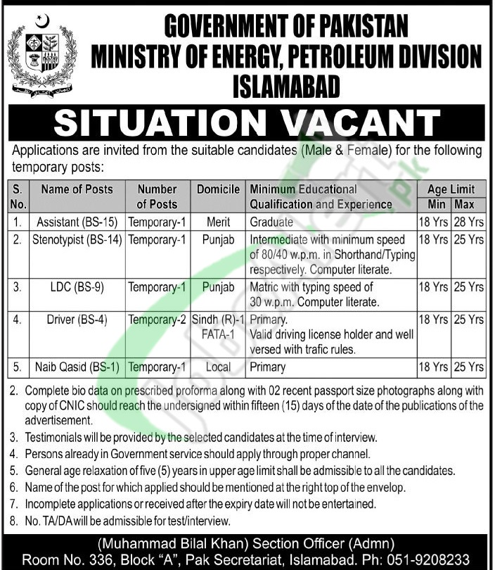 Ministry of Energy (Petroleum Division) Islamabad Jobs