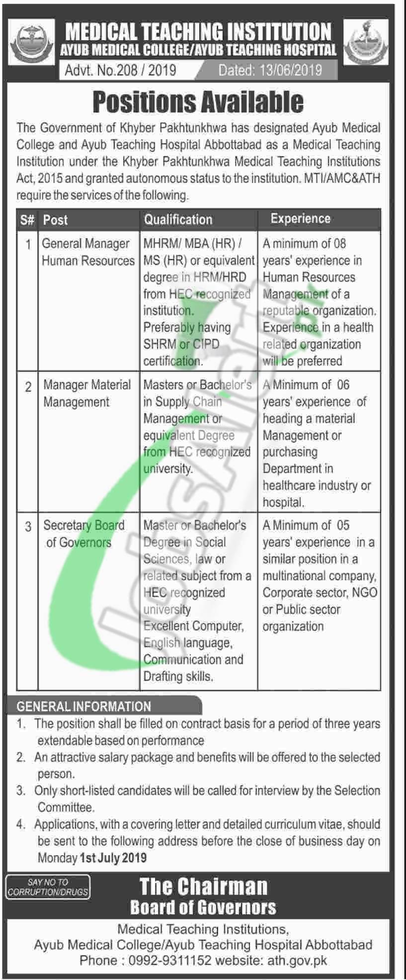 Ayub Medical College Abbottabad Jobs 2019