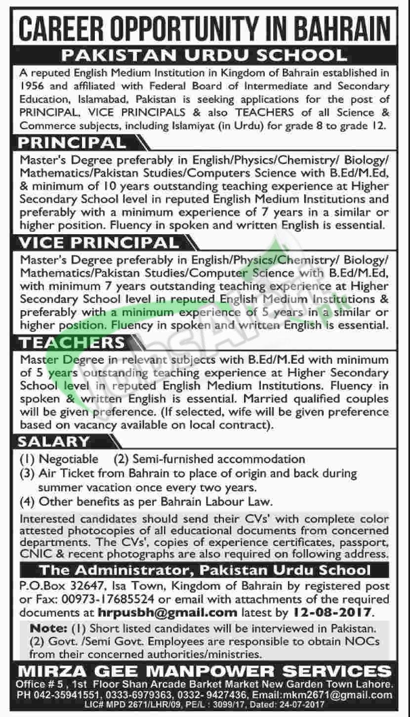 Pak Urdu School