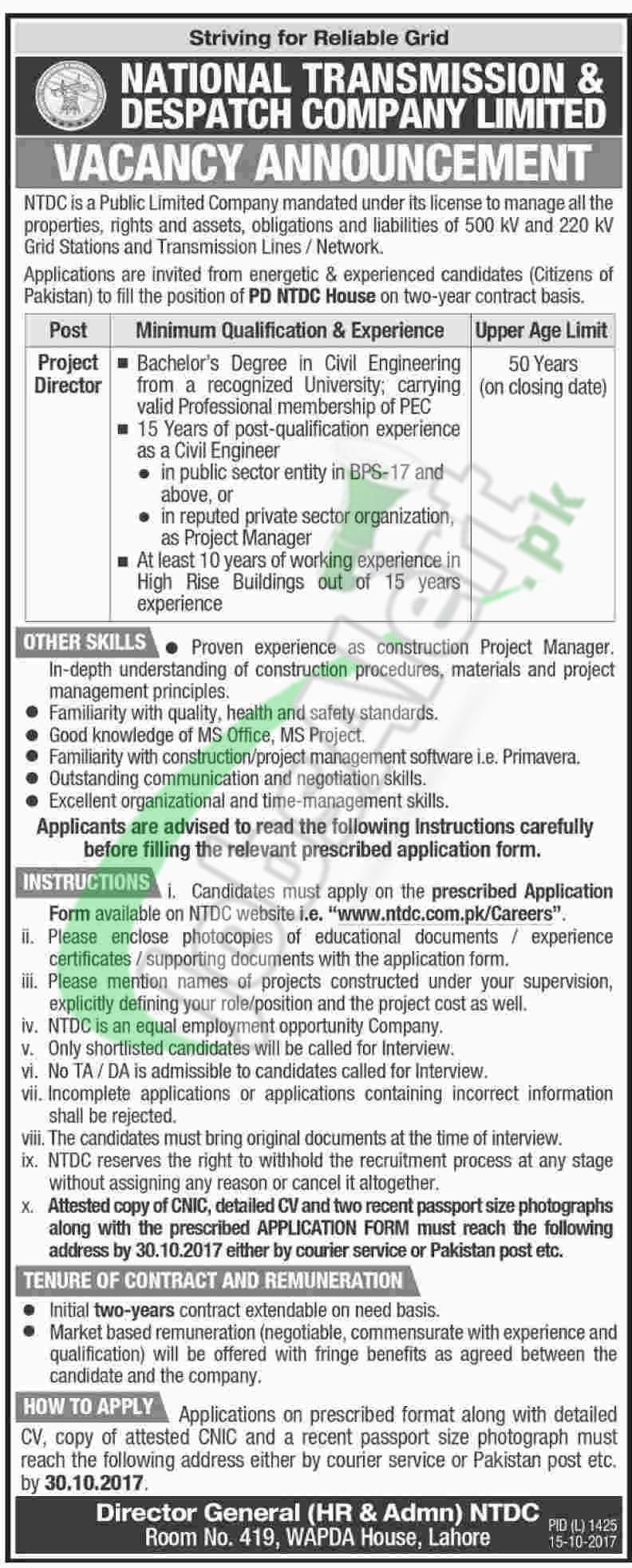 NTDC Job Form