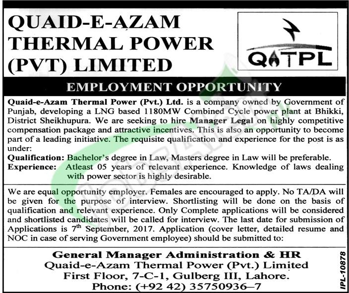 Quaid e Azam Thermal Power Private Limited Jobs