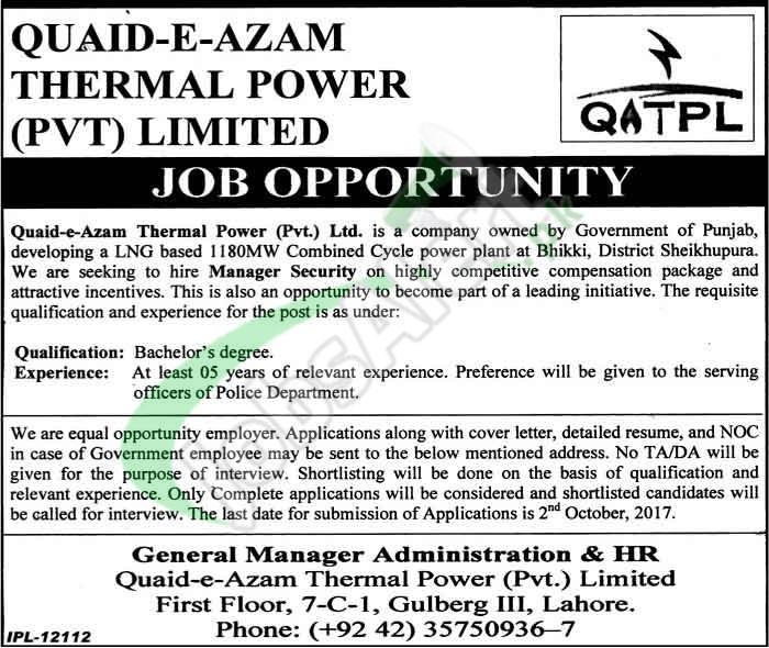 QATPL Jobs