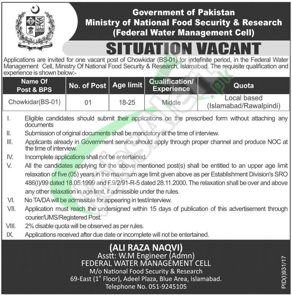 Ministry of National Food Security & Research Jobs 2017