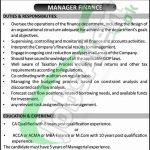KP Economic Zone Jobs