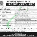 KP Testing Agency Jobs