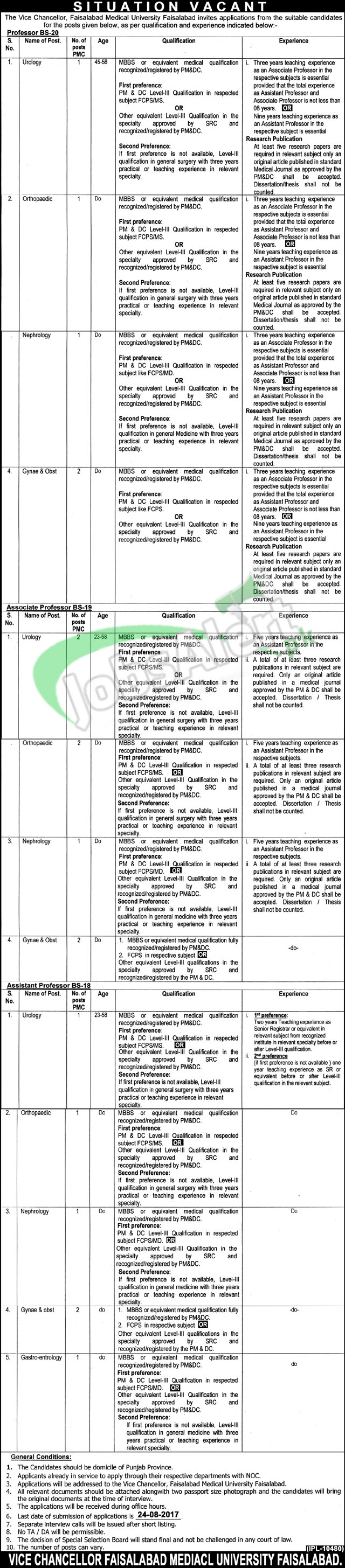 Faisalabad Medical Uni