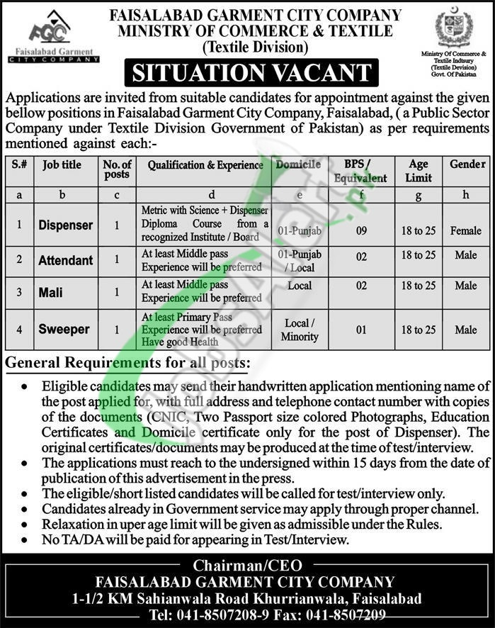 Faisalabad Garment City Company Jobs 2019