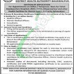 District Health Authority Bahawalpur Jobs