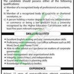 PPIB Pakistan Jobs