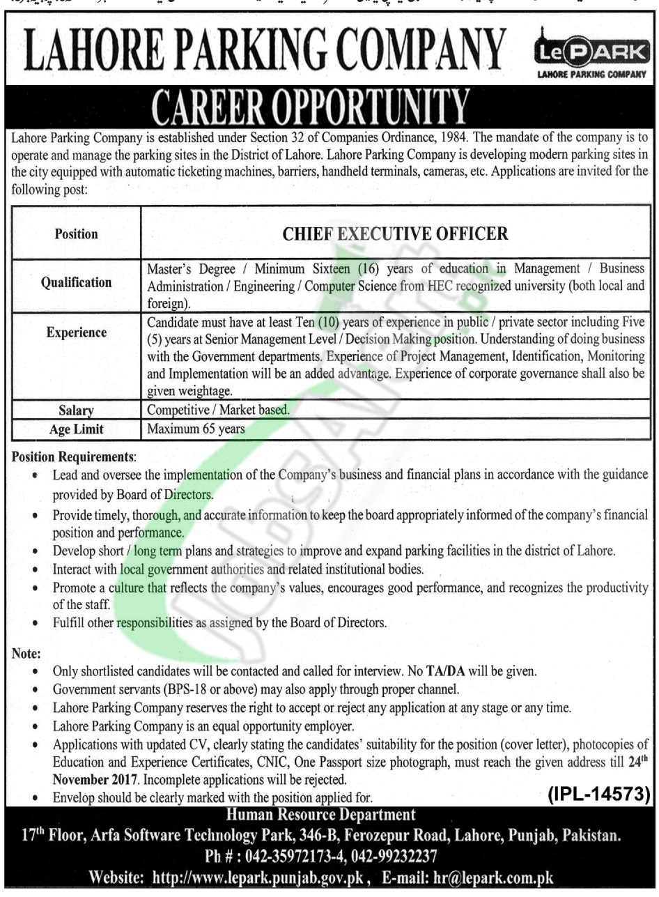 Lahore Parking Company Jobs