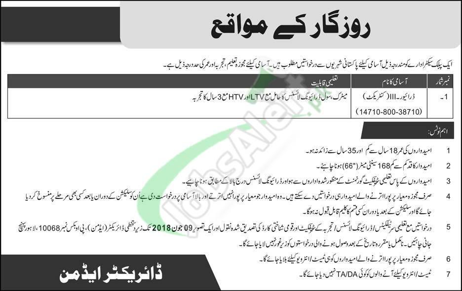 PO Box 10068 Lahore Jobs