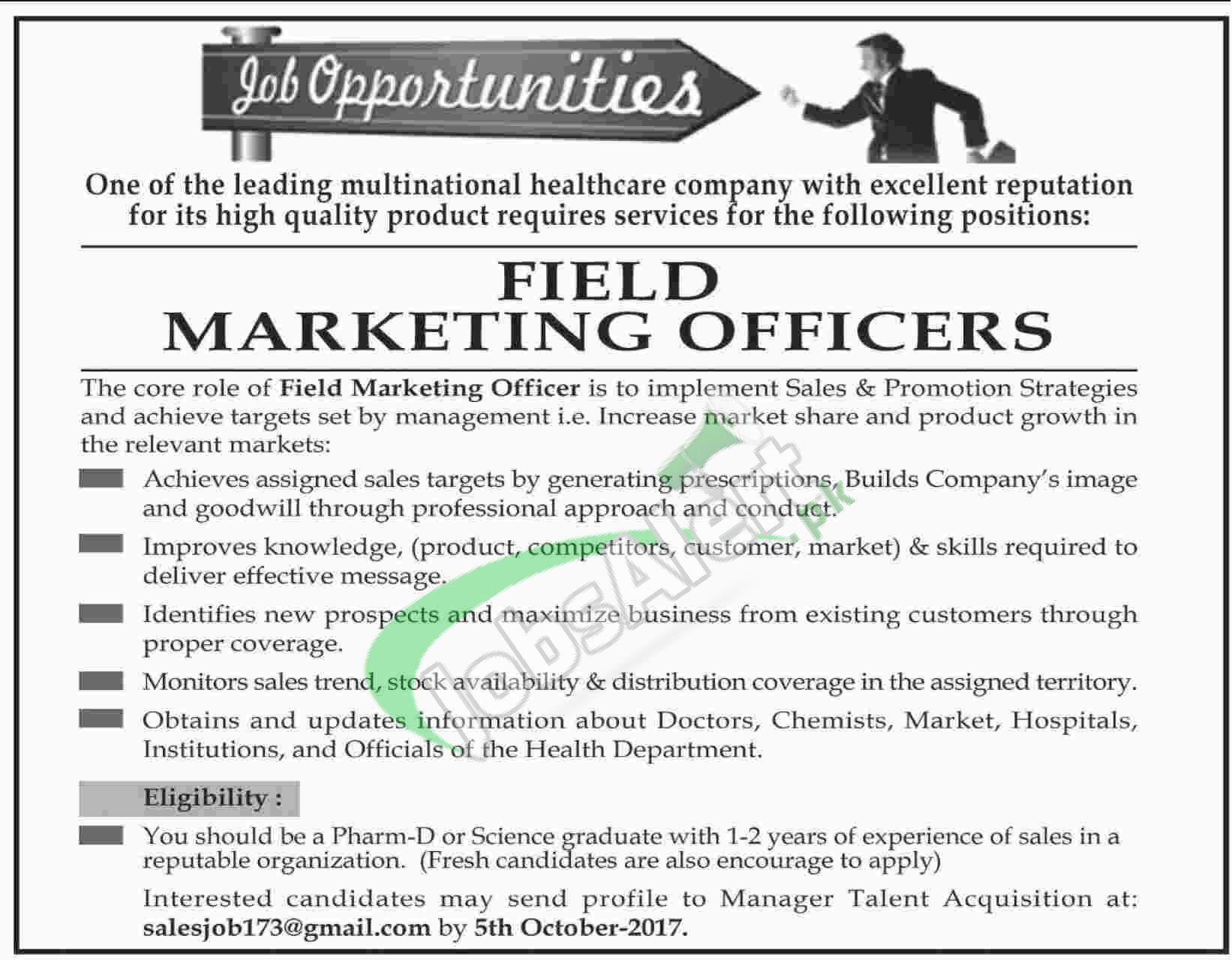 Multinational Healthcare Company