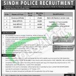 SSU Sindh Police