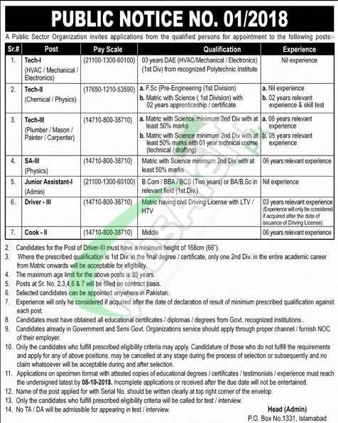 PO Box 1331 Jobs 2018 Application Form Download Online Latest | Jobs