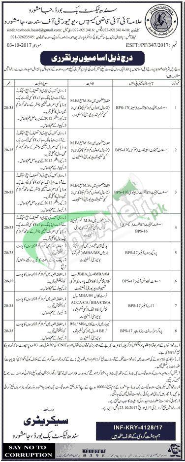 ecretary, Sindh Textbook Board Jamshoro