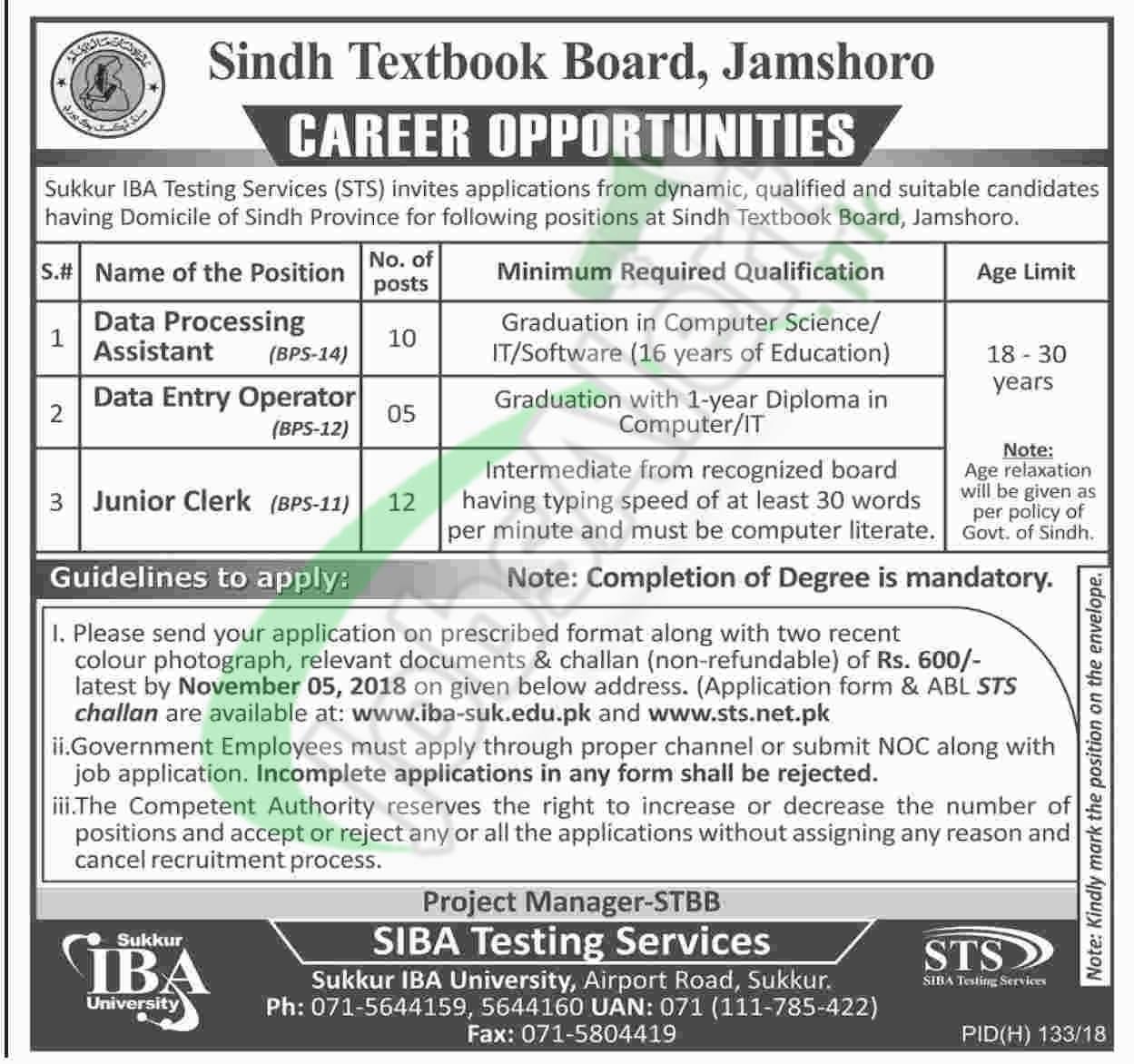 Sindh Textbook Board Jamshoro Jobs 2018