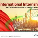 KPITB Internship