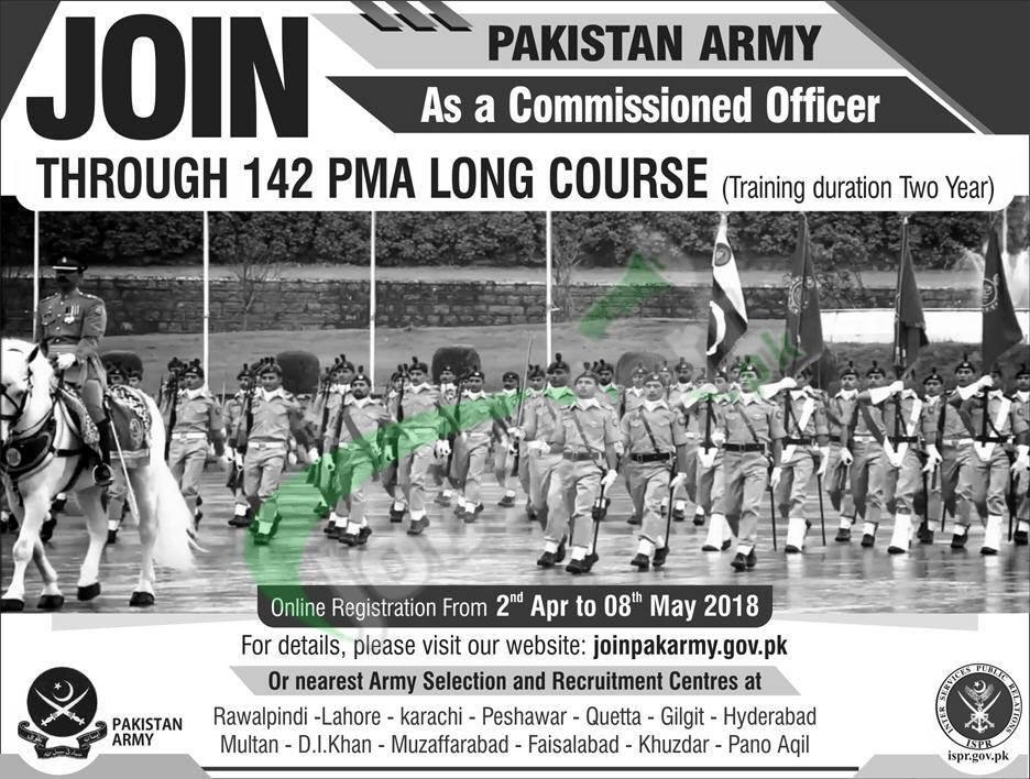 pma online application form 2018