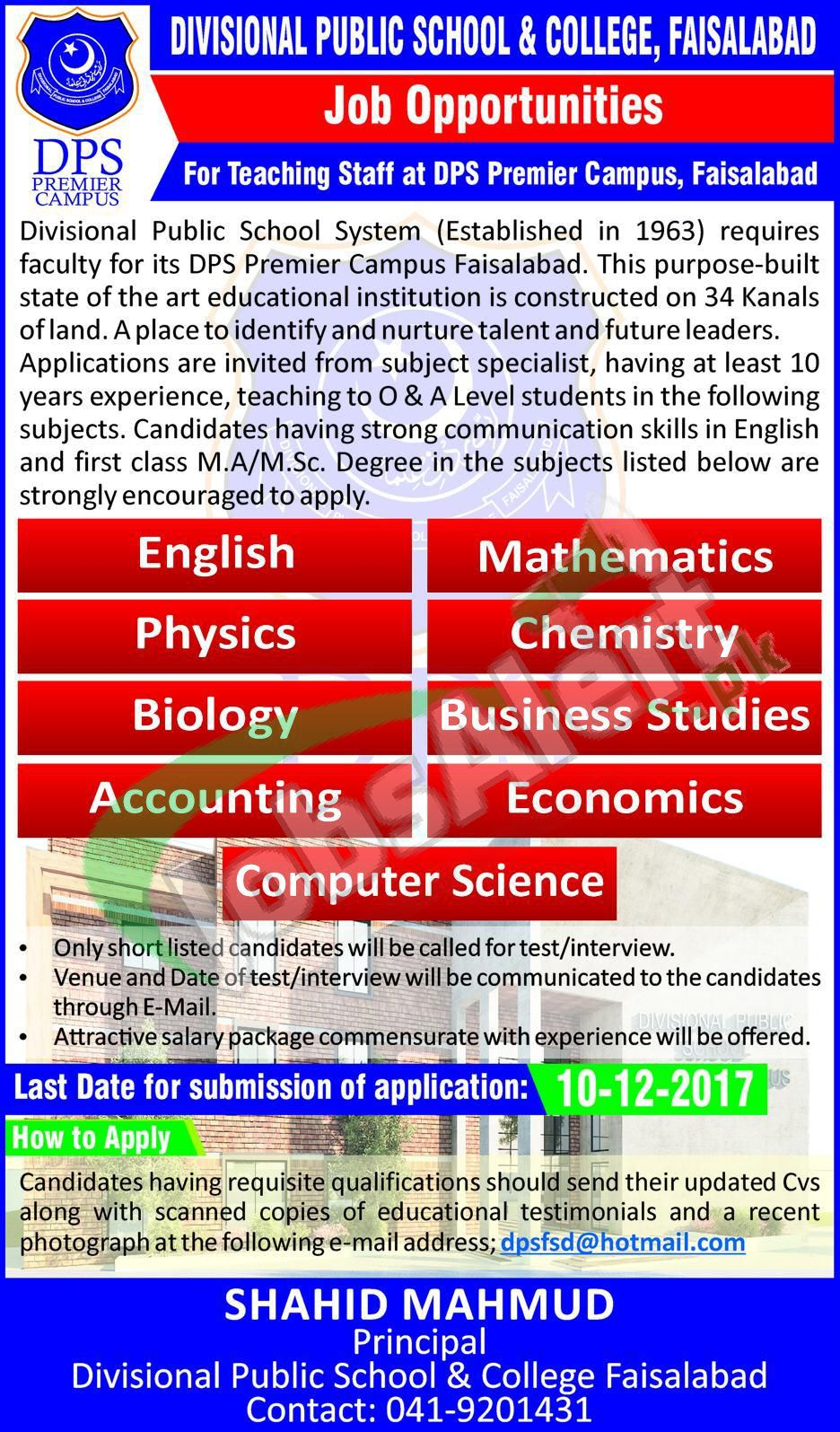 Jobs In Dps College Faisalabad 2017 For Faculty Staff Jobs In