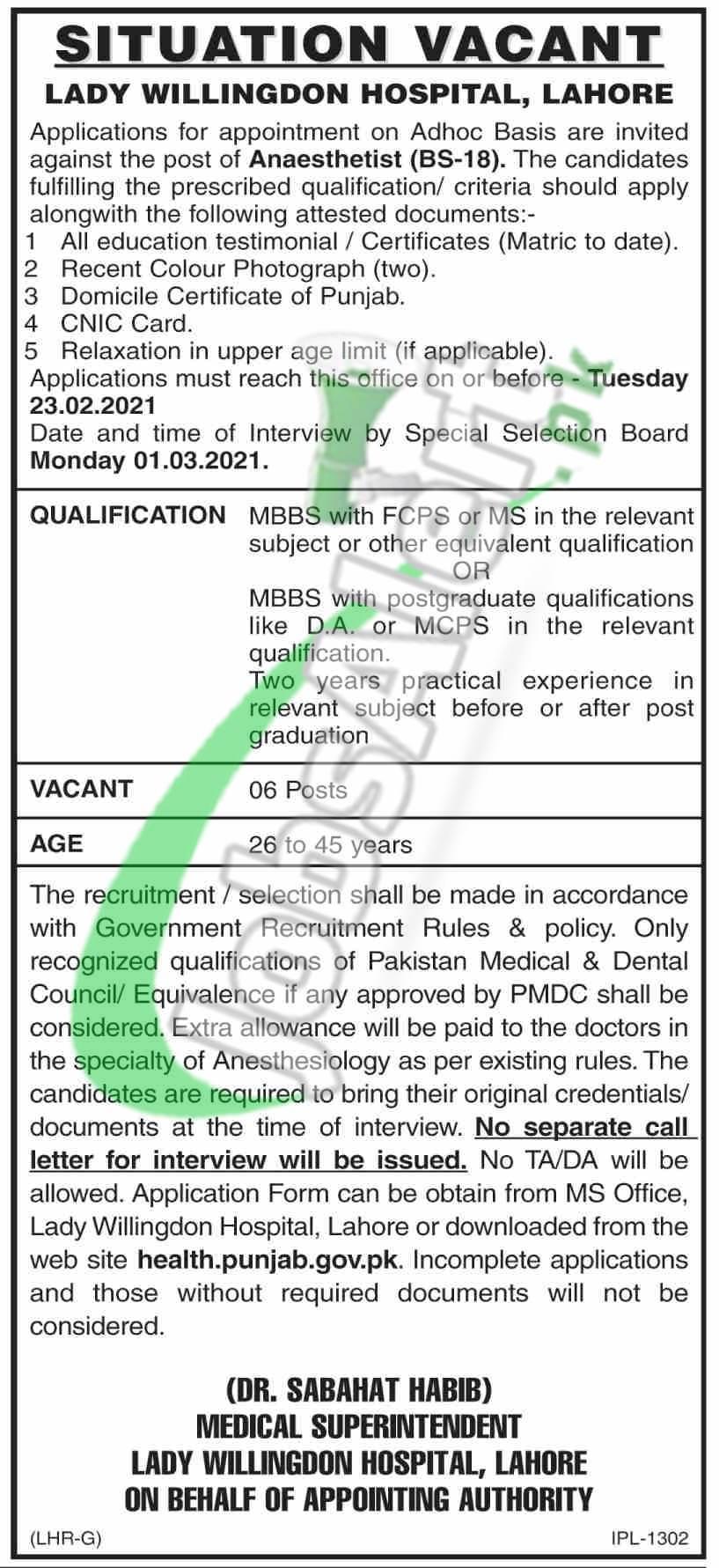 Lady Willingdon Hospital Lahore Jobs