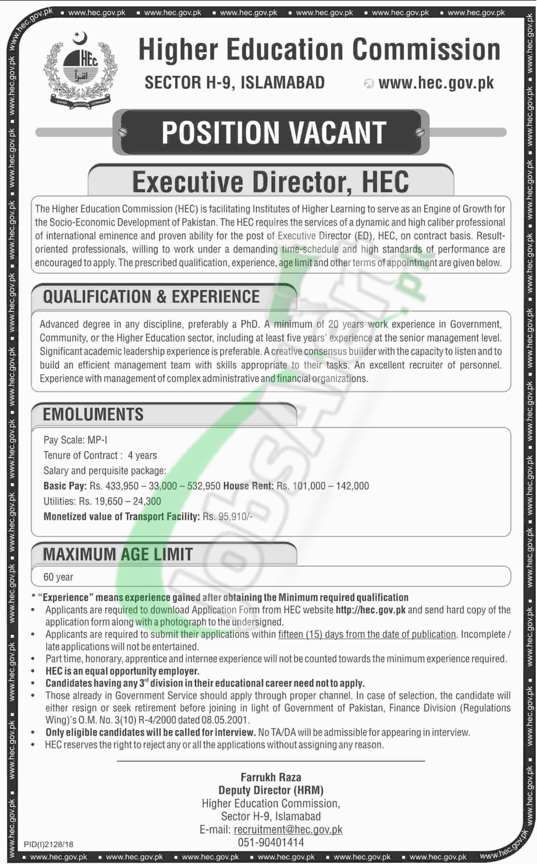 HEC Jobs