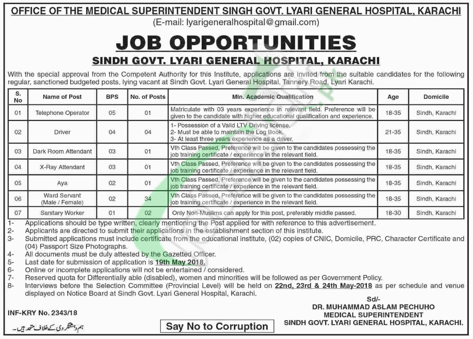 Sindh Government Lyari General Hospital Jobs 2018